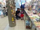 Kinder und jugendbuchwochen